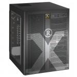 MaxxBoxx-Samurai-ProCut-ultra-X10DAX-Dual-XEON-blackline